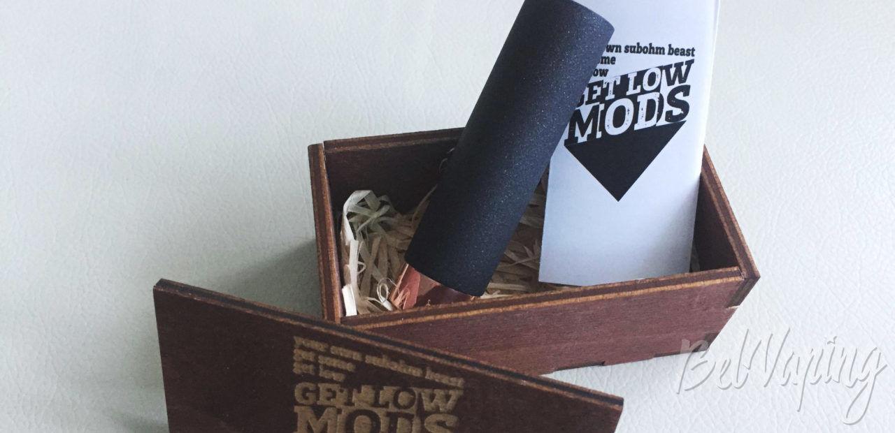 Обзор мехмода GLM V1 от Get Low Mods