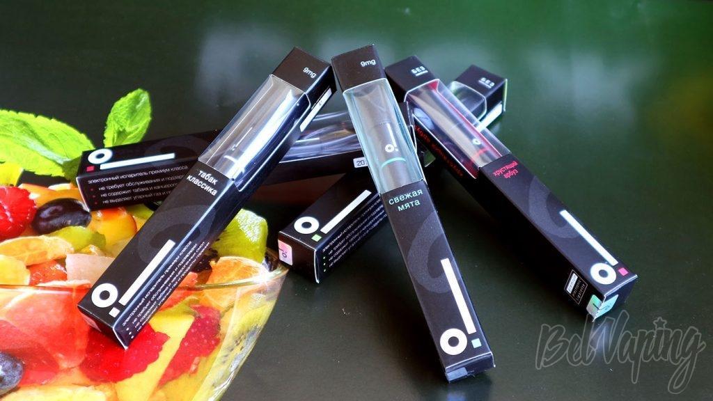 Одноразовые сигареты O! Индивидуальная упаковка ЭСДН