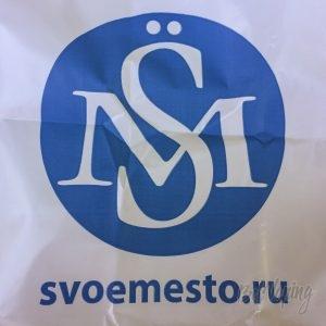 Логотип компании SvoёMesto