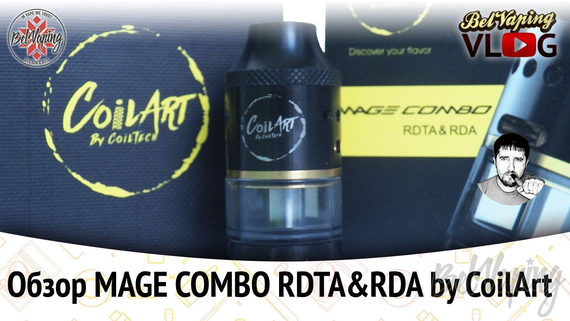 Обзор Mage Combo RDTA от CoilArt