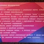 Рекламная листовка Origami
