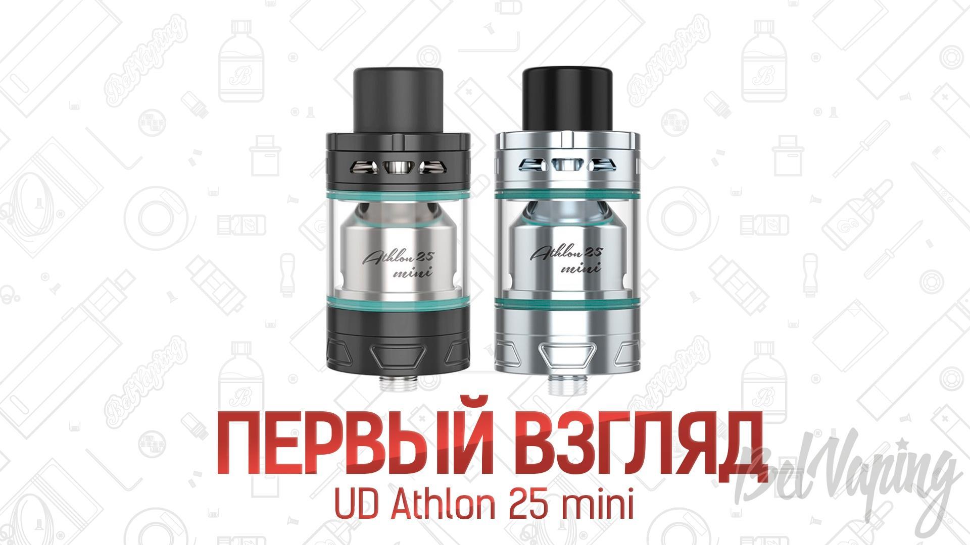 UD Athlon 25 mini. Первый взгляд