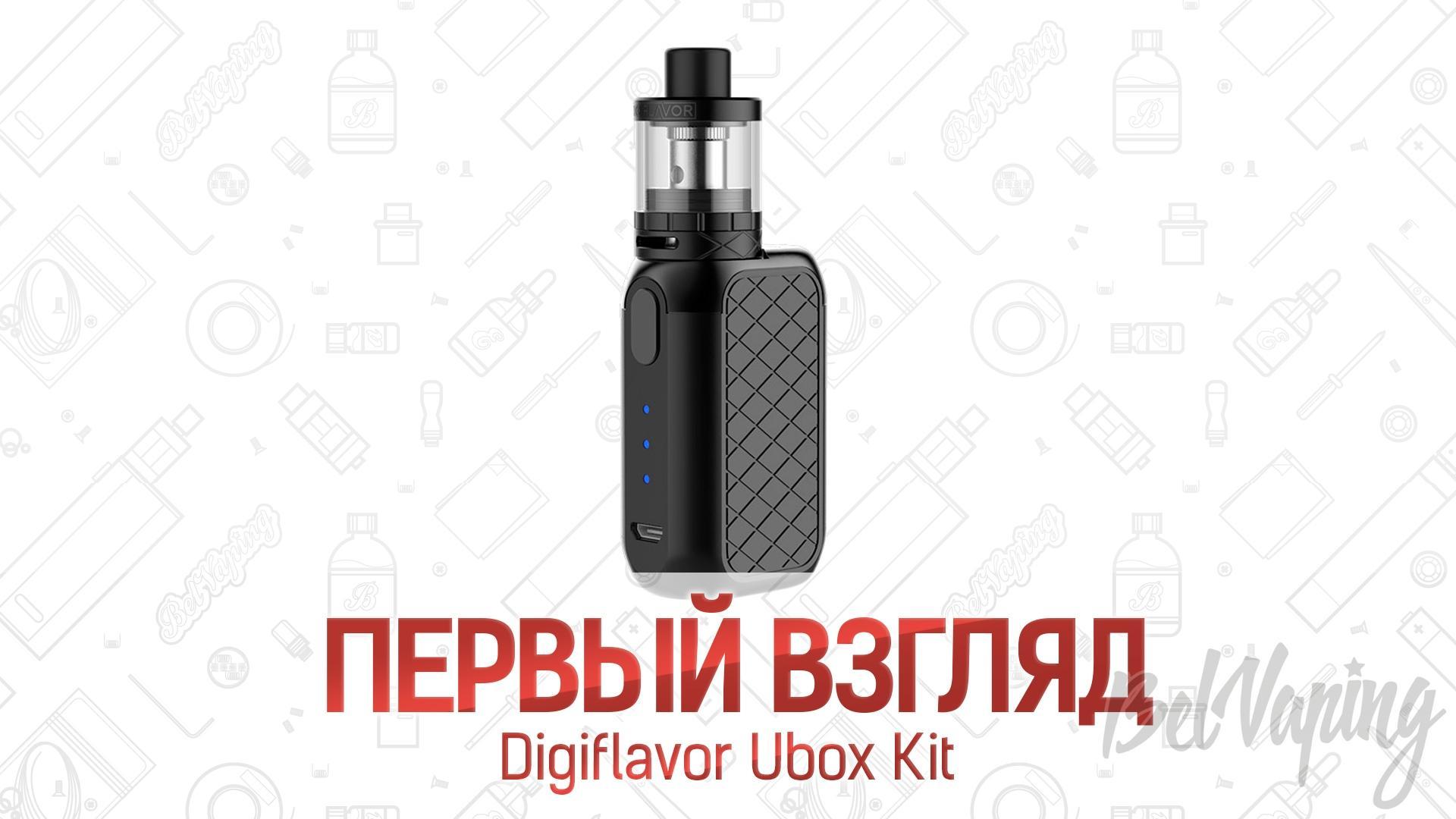 Digiflavor Ubox Kit. Первый взгляд