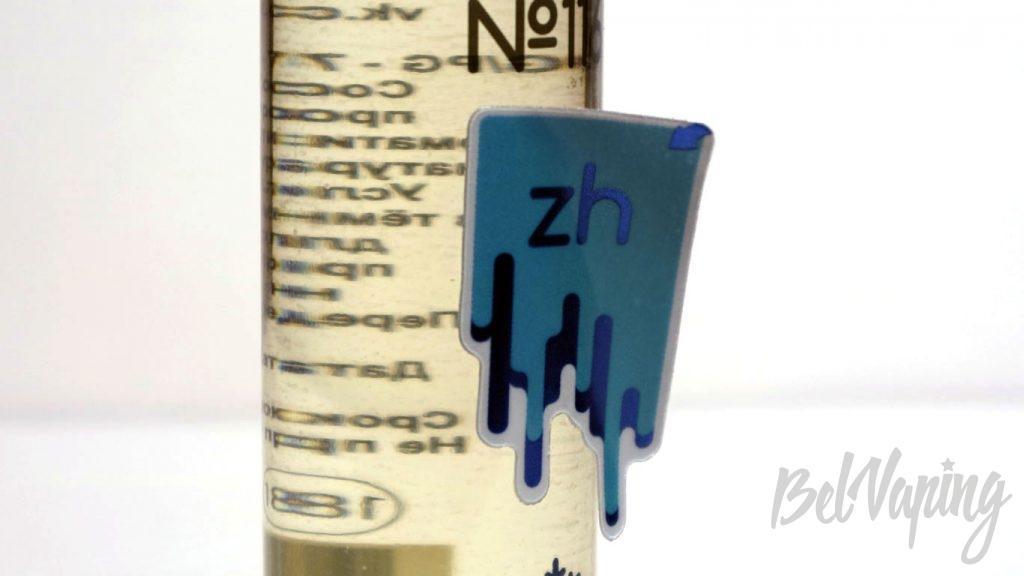 Обзор жидкости {Жижа} - наклейка