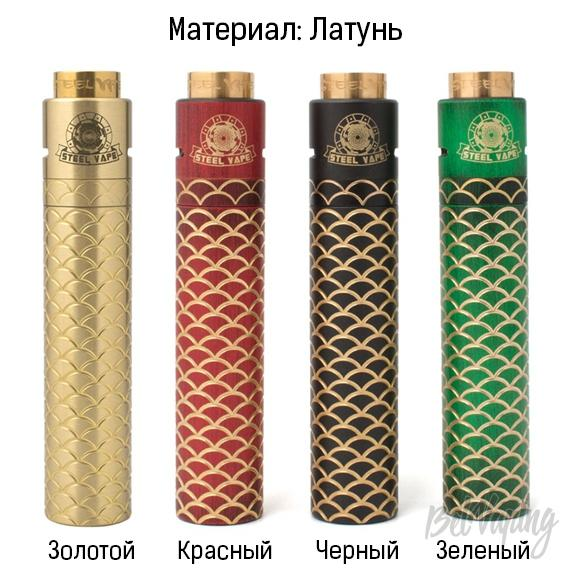 Внешний вид Steel Vape Sebone kit