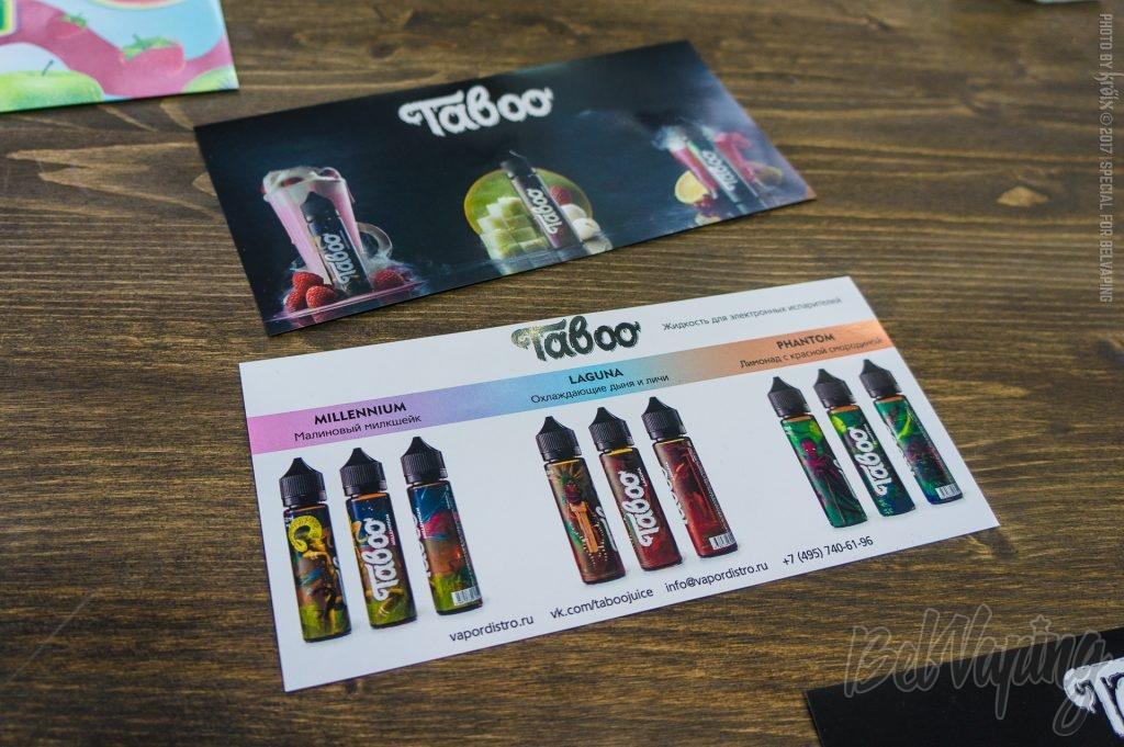 Карта вкусов жидкости Taboo