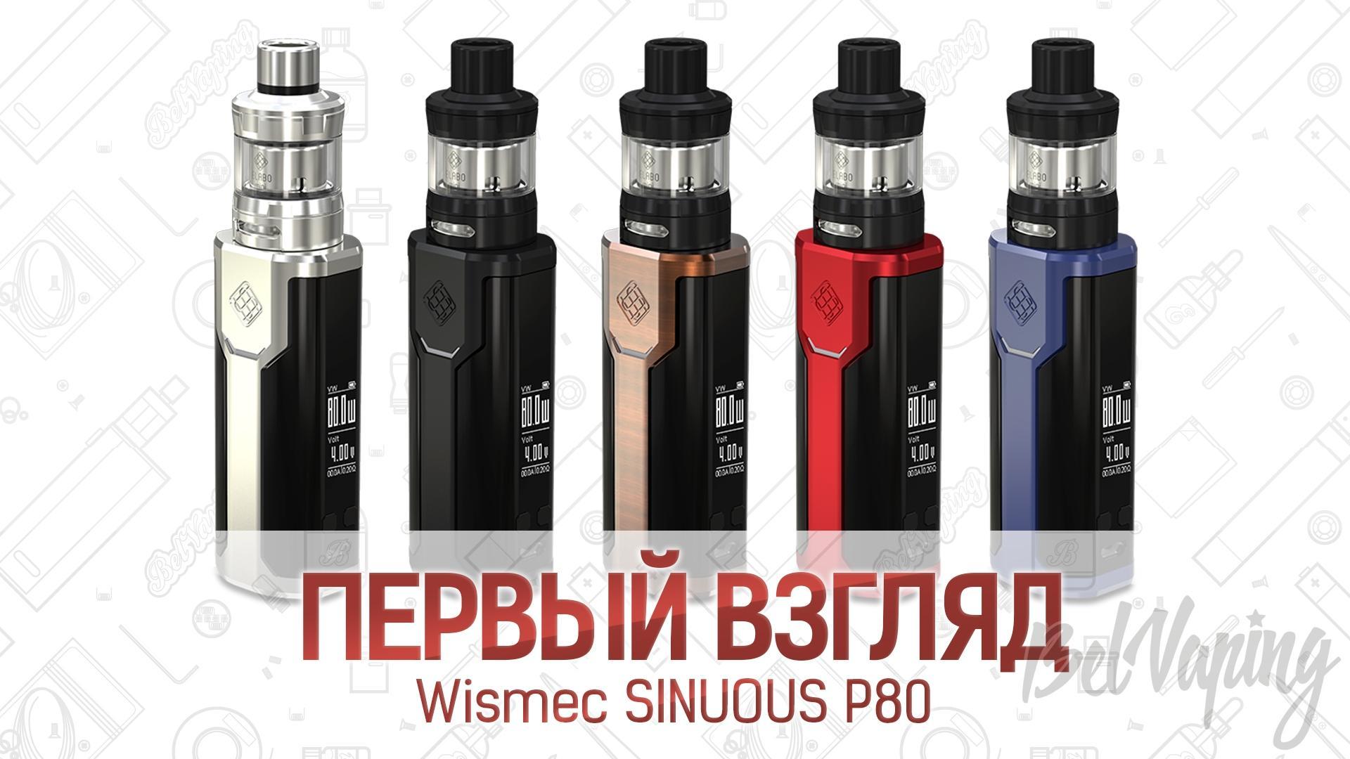 Wismec SINUOUS P80. Первый взгляд