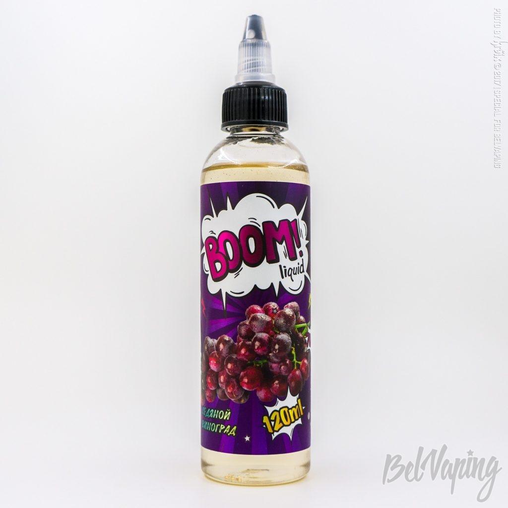 Жидкость BOOM liquid- Ледяной виноград (ICE)