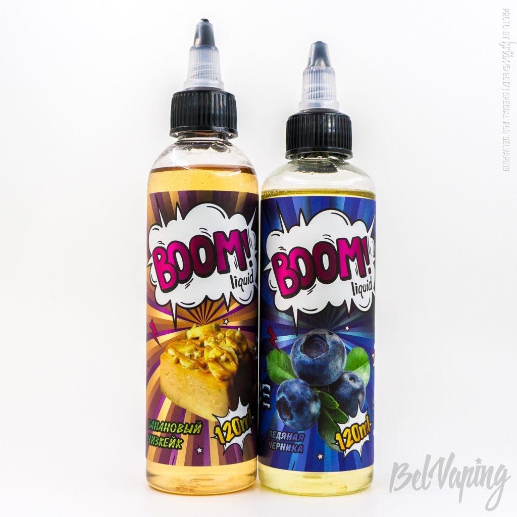 Банки жидкости BOOM liquid