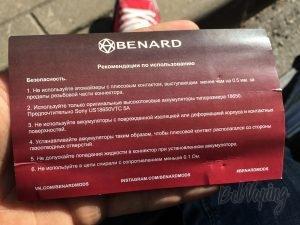 Инструкция по уходу и рекомендации по безопасности Benard