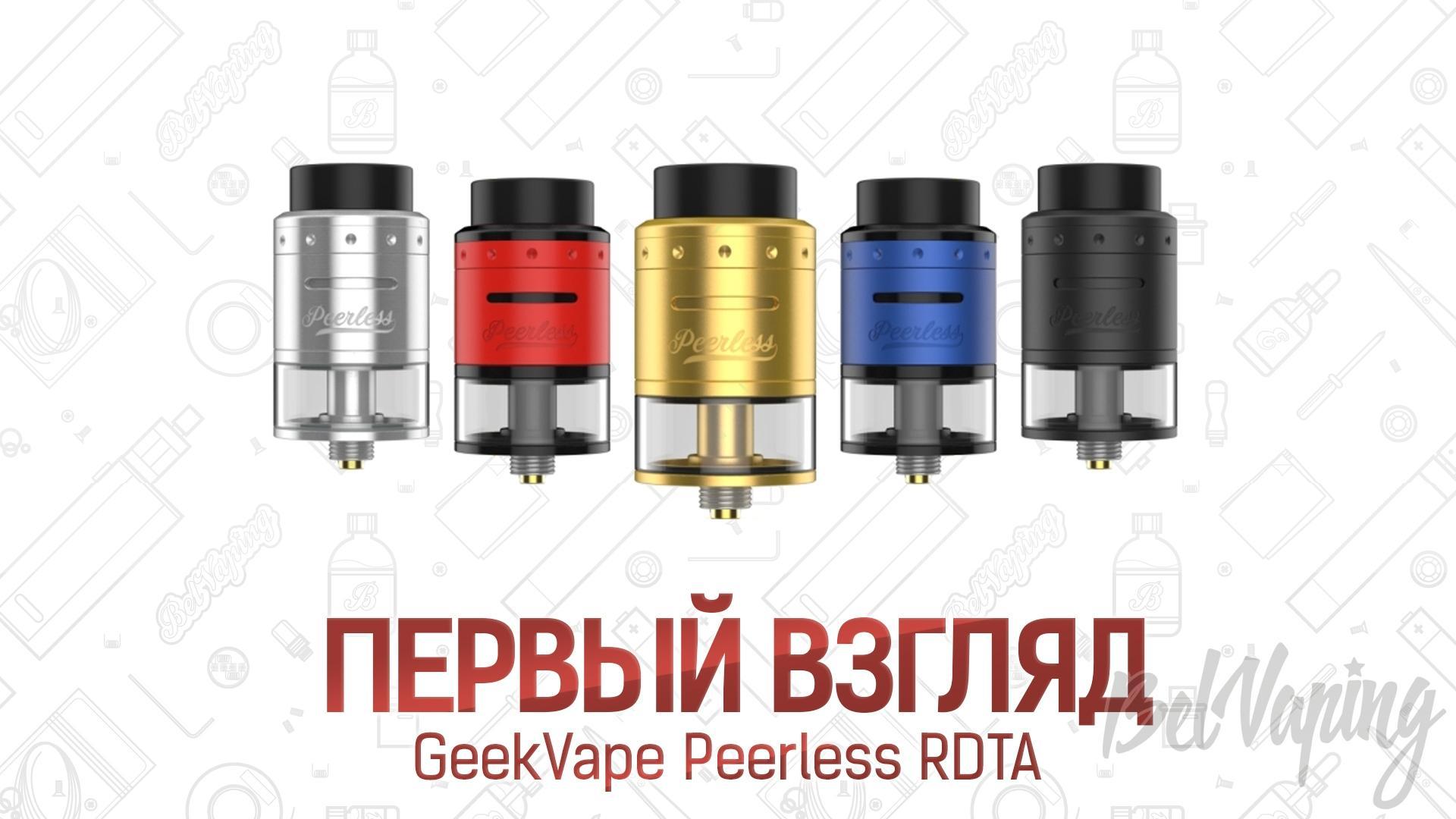 GeekVape Peerless RDTA. Первый взгляд