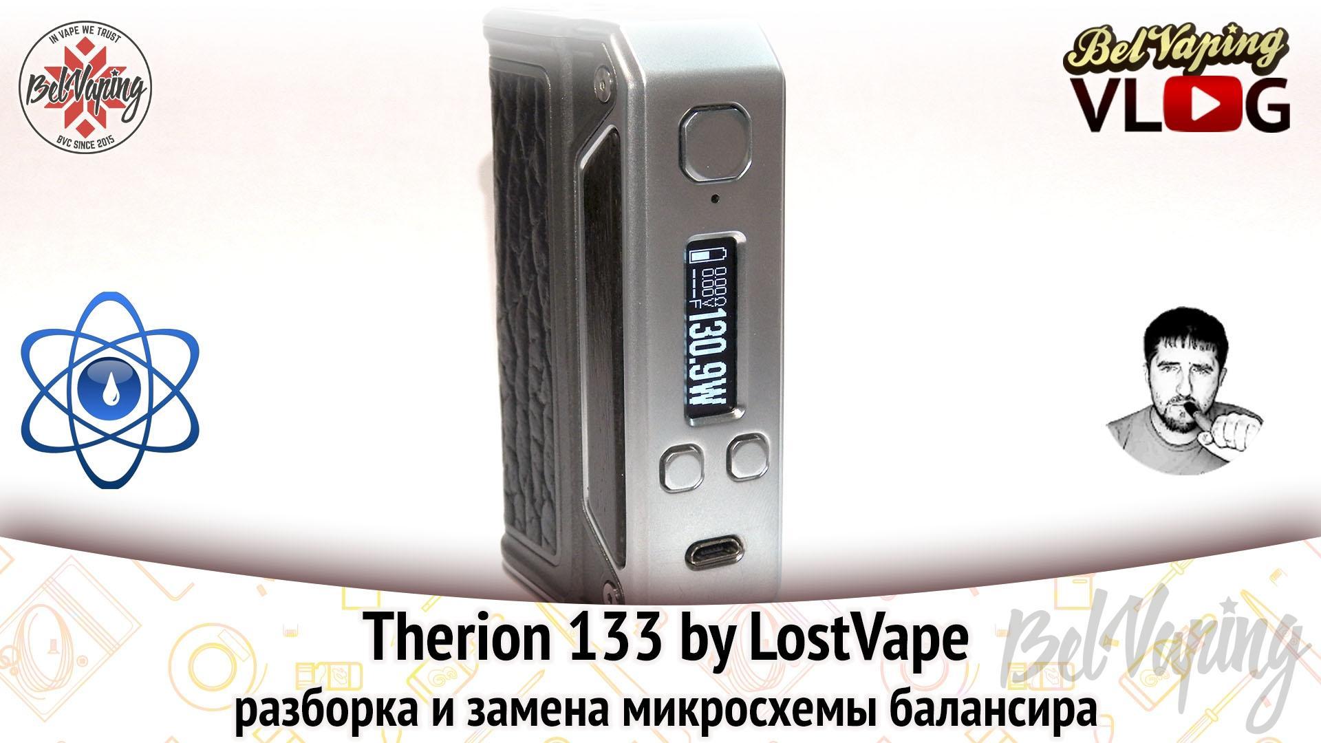 Ремонт Therion 133 на DNA200 от LostVape