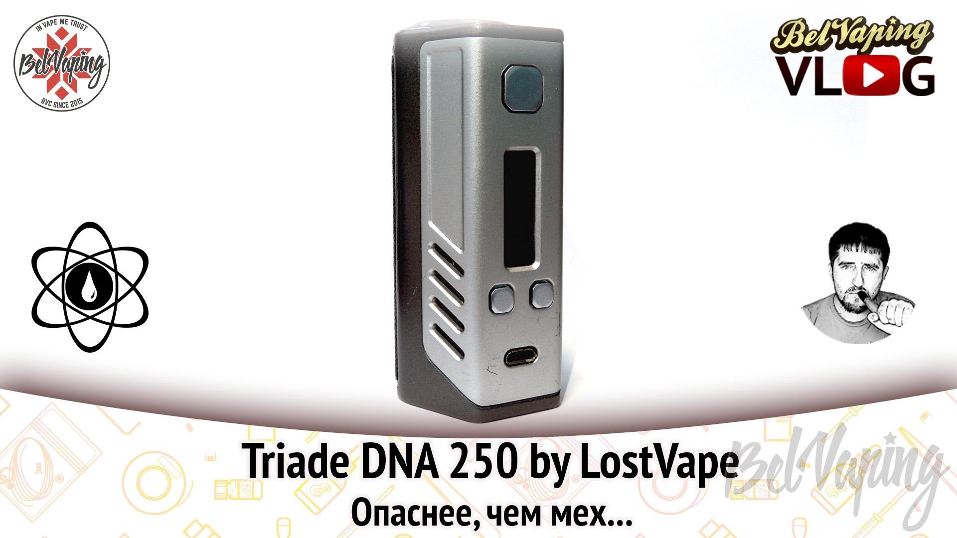 Ремонт Triade DNA250 от Lost Vape. Короткое замыкание