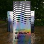 Этикетки жидкости 5 ELEMENT