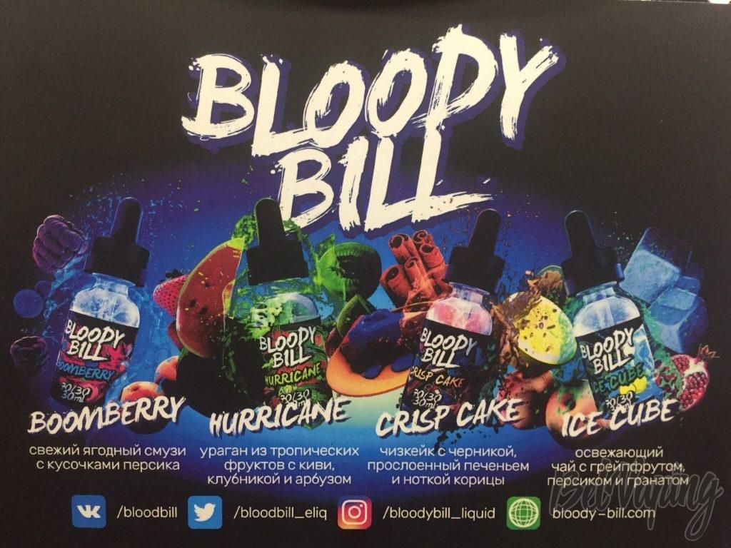 Линейка жидкости Bloody Bill