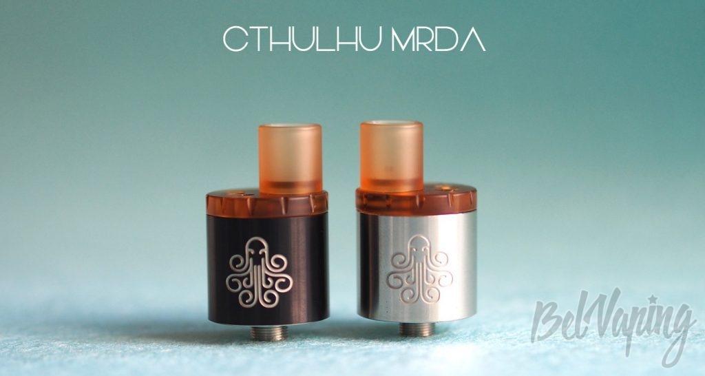 Внешний вид Cthulhu Mod Cthulhu MTL RDA