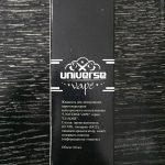 Упаковка жидкости Leader