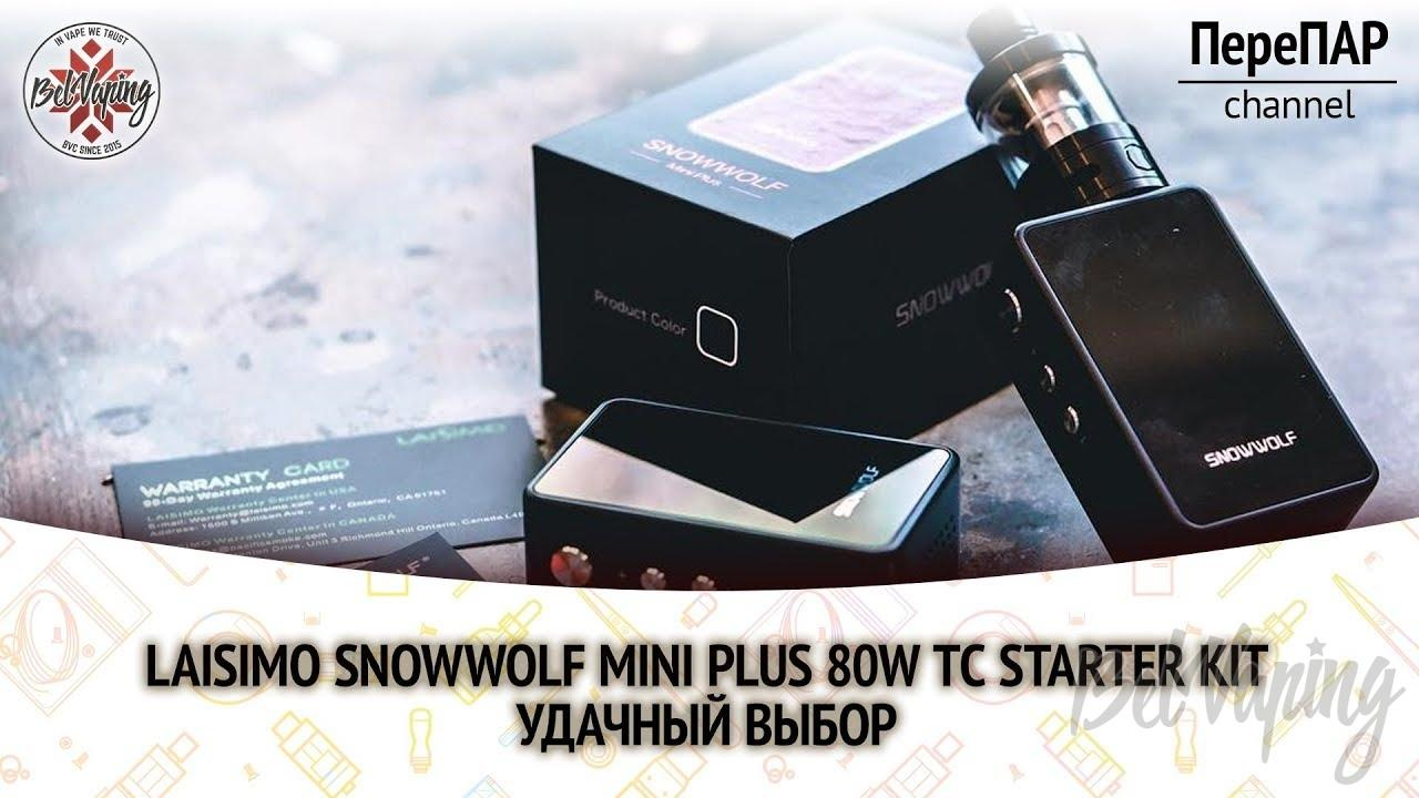 Обзор Laisimo SnowWolf Mini Plus 80W TC Starter Kit
