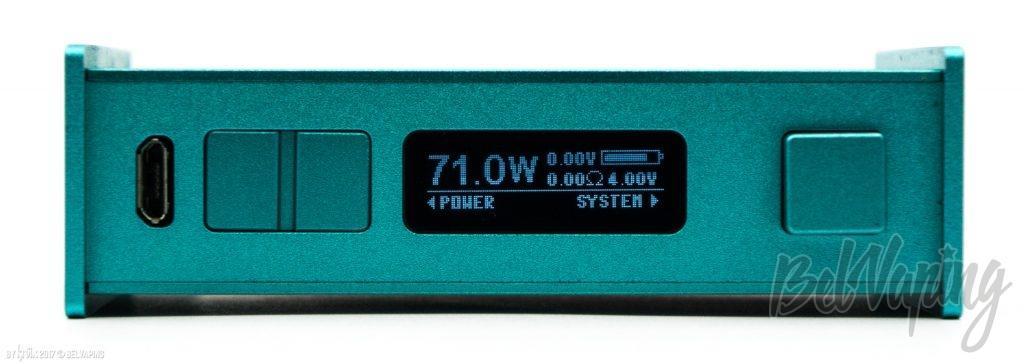 Экран и кнопки USV-L 75W