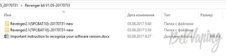 Содержимое папки архива