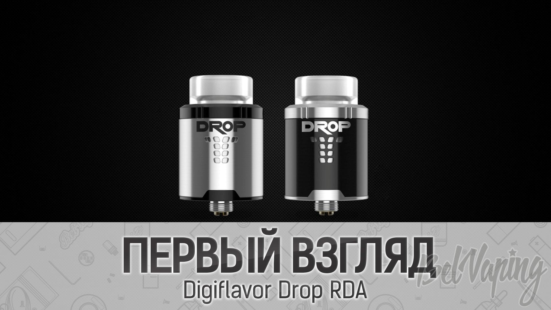 Digiflavor Drop RDA. Первый взгляд