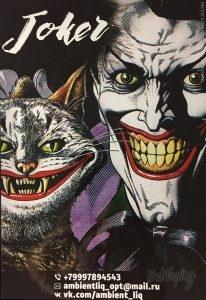 Карта вкусов жидкости Joker