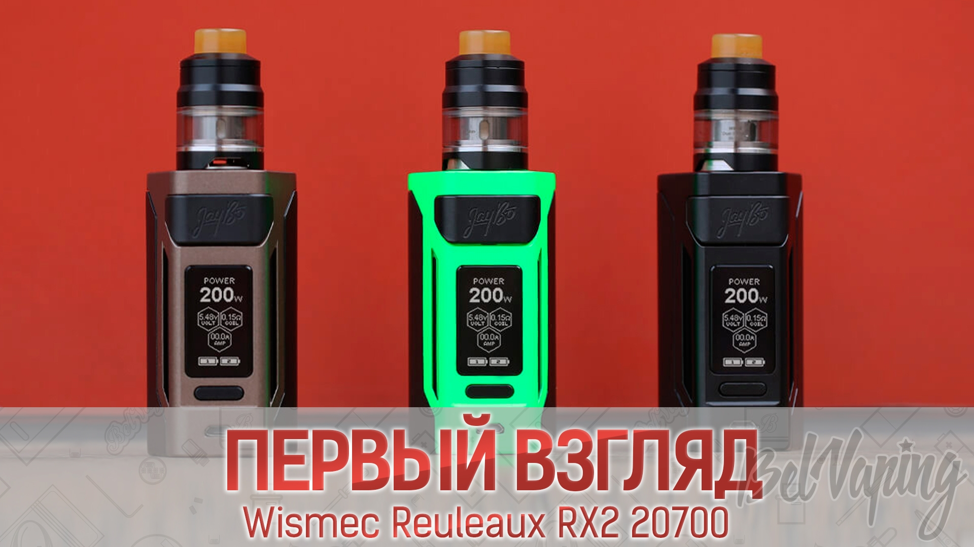 Wismec Reuleaux RX2 20700. Первый взгляд