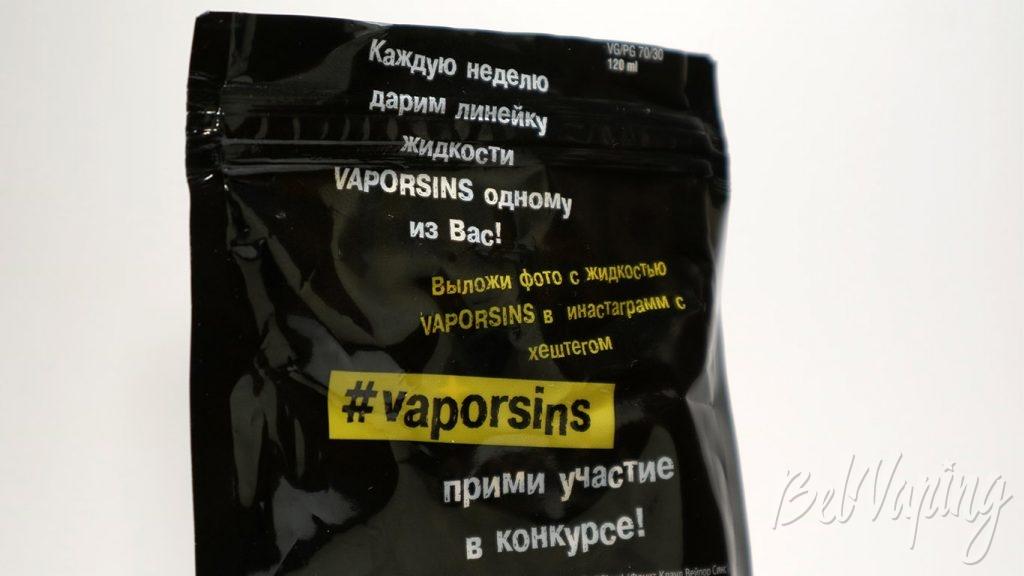 Жидкости #VaporSins - халява раз в неделю
