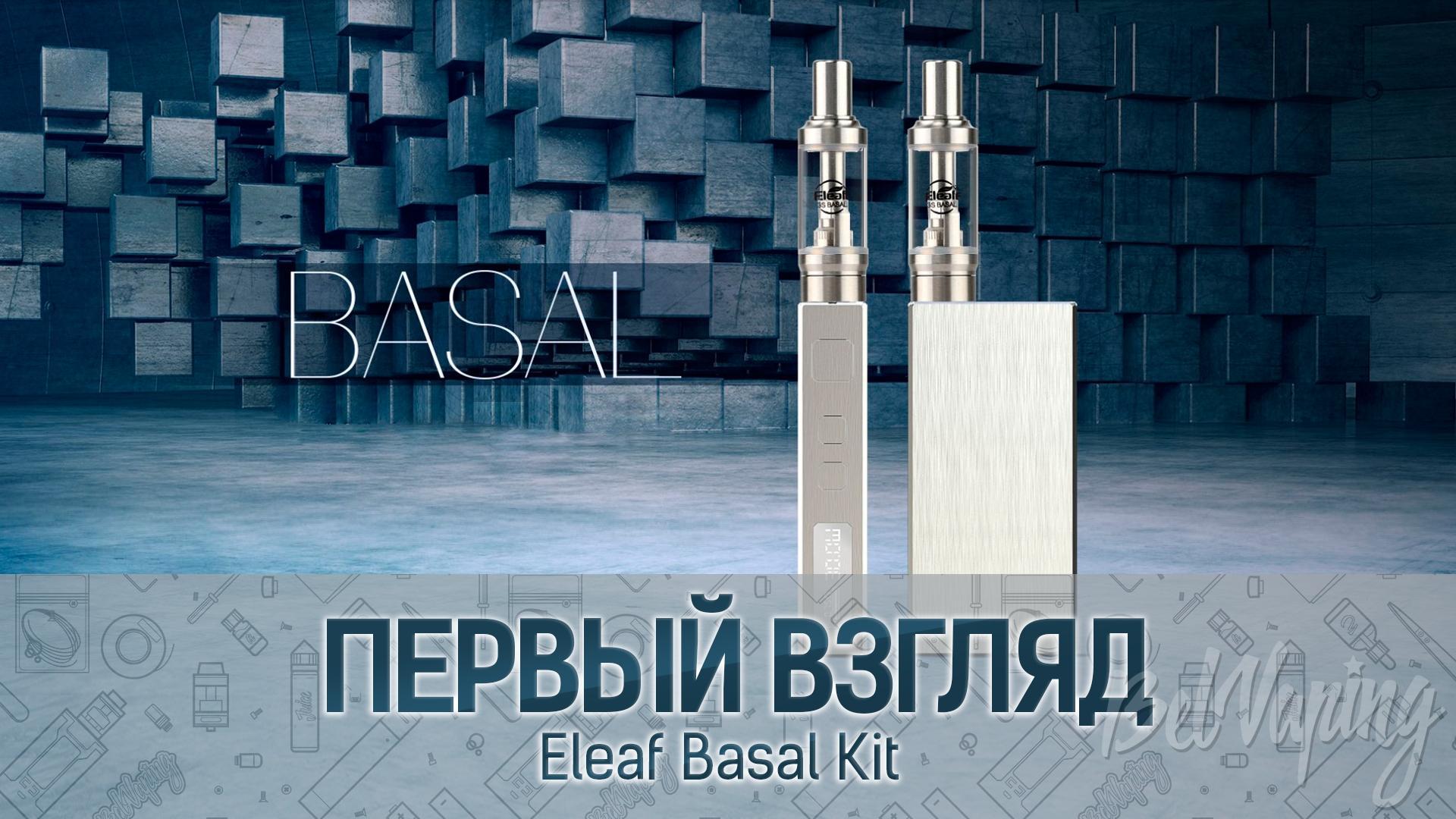Eleaf Basal Kit. Первый взгляд