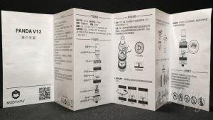 MODVAPA PANDA V12 - инструкция (китайский)