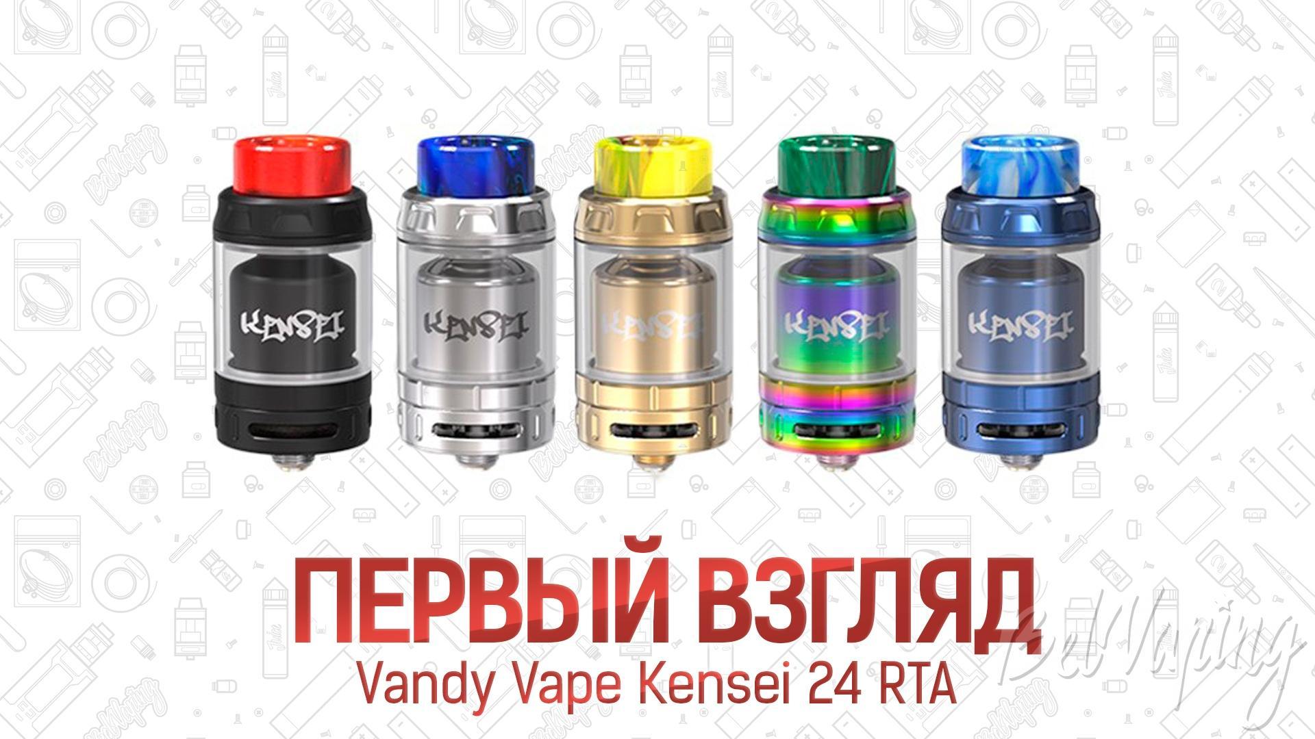Vandy Vape Kensei 24 RTA. Первый взгляд