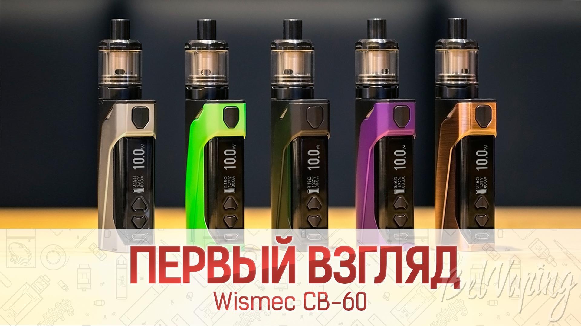 Wismec CB-60. Первый взгляд