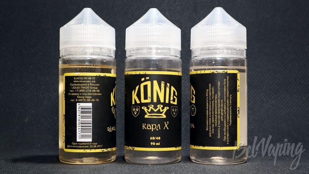Жидкости König - вкус Карл Х