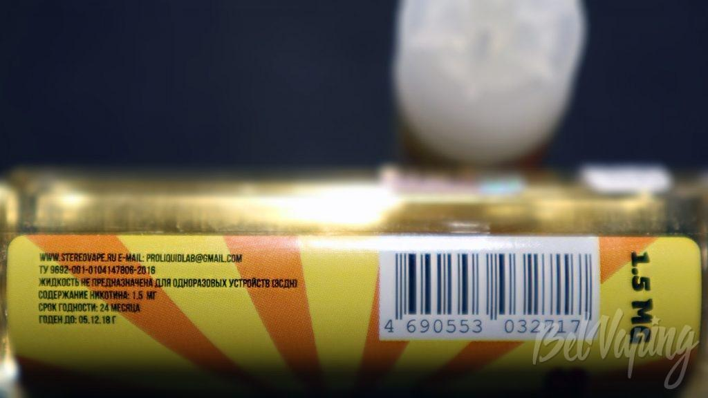 Жидкости Stereo - информация на этикетке