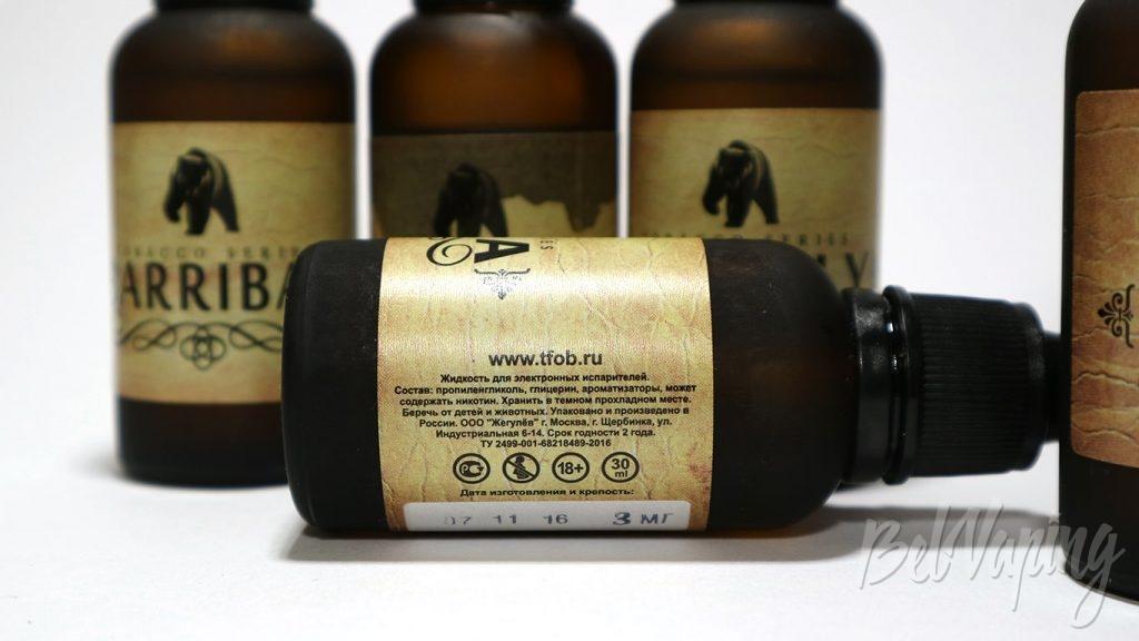 Жидкости The Family of Bears - этикетки