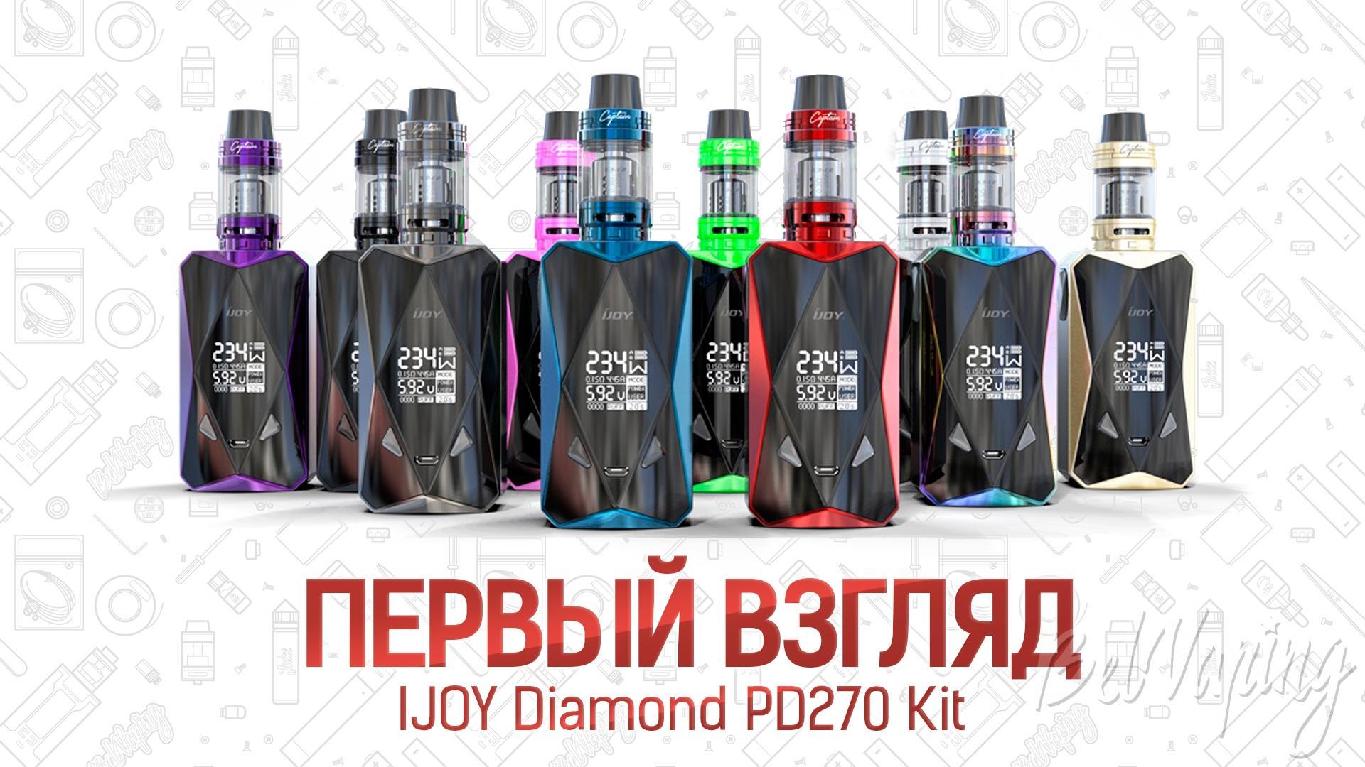 IJOY Diamond PD270 Kit. Первый взгляд