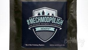 #MECHMODPOLICH - салфетки для полировки - этикетка