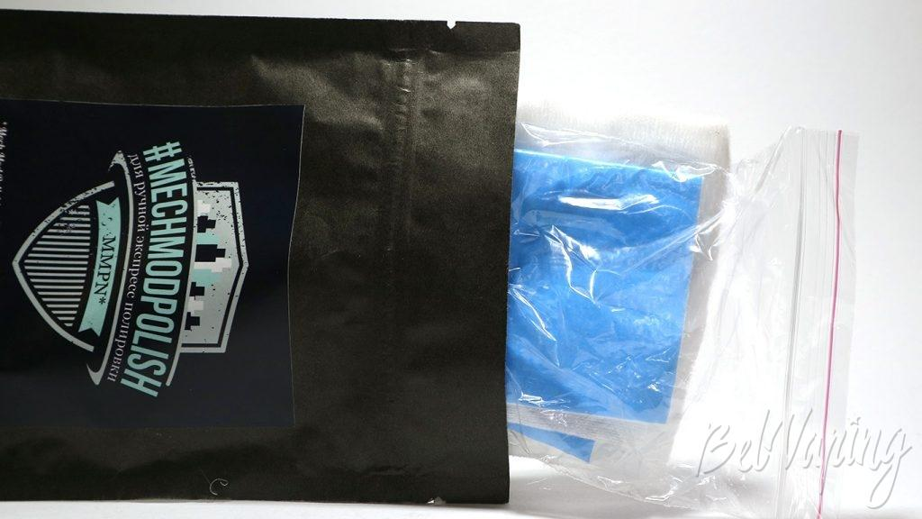 #MECHMODPOLICH - салфетки для полировки - упаковка