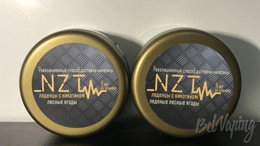 Леденцы с никотином NZT - Лесные ягоды и Ледяные лесные ягоды