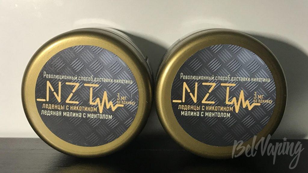 Леденцы с никотином NZT - Малина с ментолом и Ледяная малина с ментолом