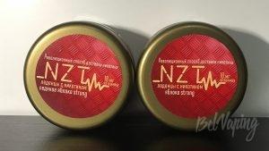 Леденцы с никотином NZT - Яблоко и Ледяное яблоко