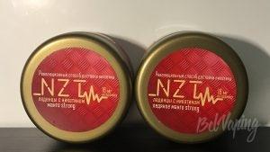 Леденцы с никотином NZT - Манго и Ледяное манго