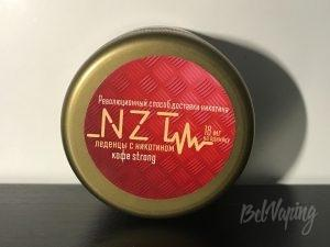 Леденцы с никотином NZT - Кофе