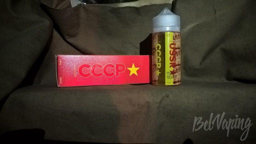 Жидкость Сделано в СССР - Рассыпчатое печенье