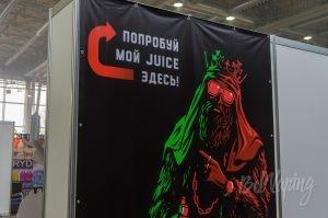 Стенды Vapexpo 2017 Moscow