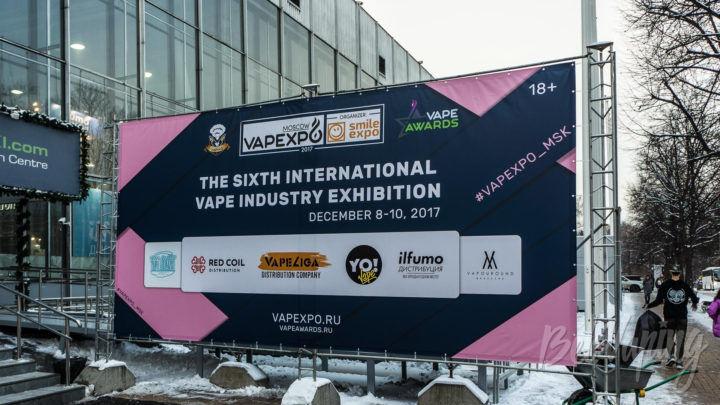 Выставка Vapexpo 2017 Moscow