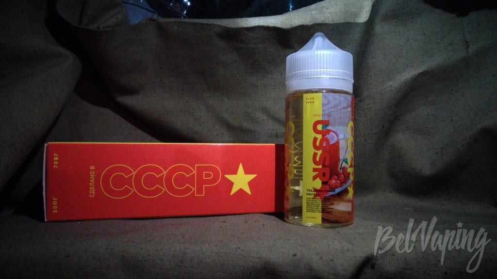 Жидкость Сделано в СССР - Традиционный кисель