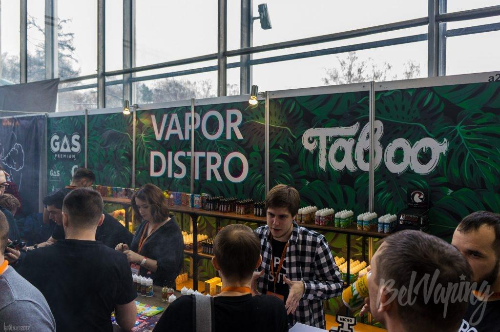 Стенд Vapor Distro на Vapexpo 2017 Moscow 8-10 декабря