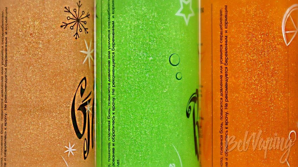 Жидкости Cristmas shine - блеск во всей красе