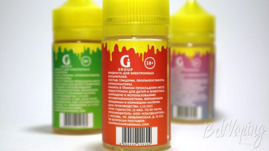 Жидкости GAS yellow - информация на этикетках